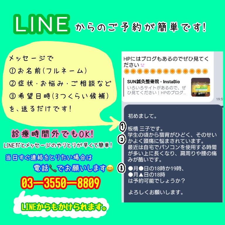 1590E4F6-21F6-4BF4-8E15-1209D37B1415